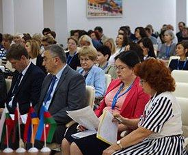 Международная конференция патентных поверенных