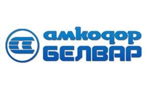 Амкодор-Белвар ОАО
