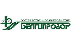 Государственное предприятие «Белгипродор»