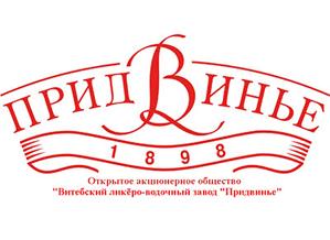 """Витебский ликёро-водочный завод """"Придвинье"""" ОАО"""