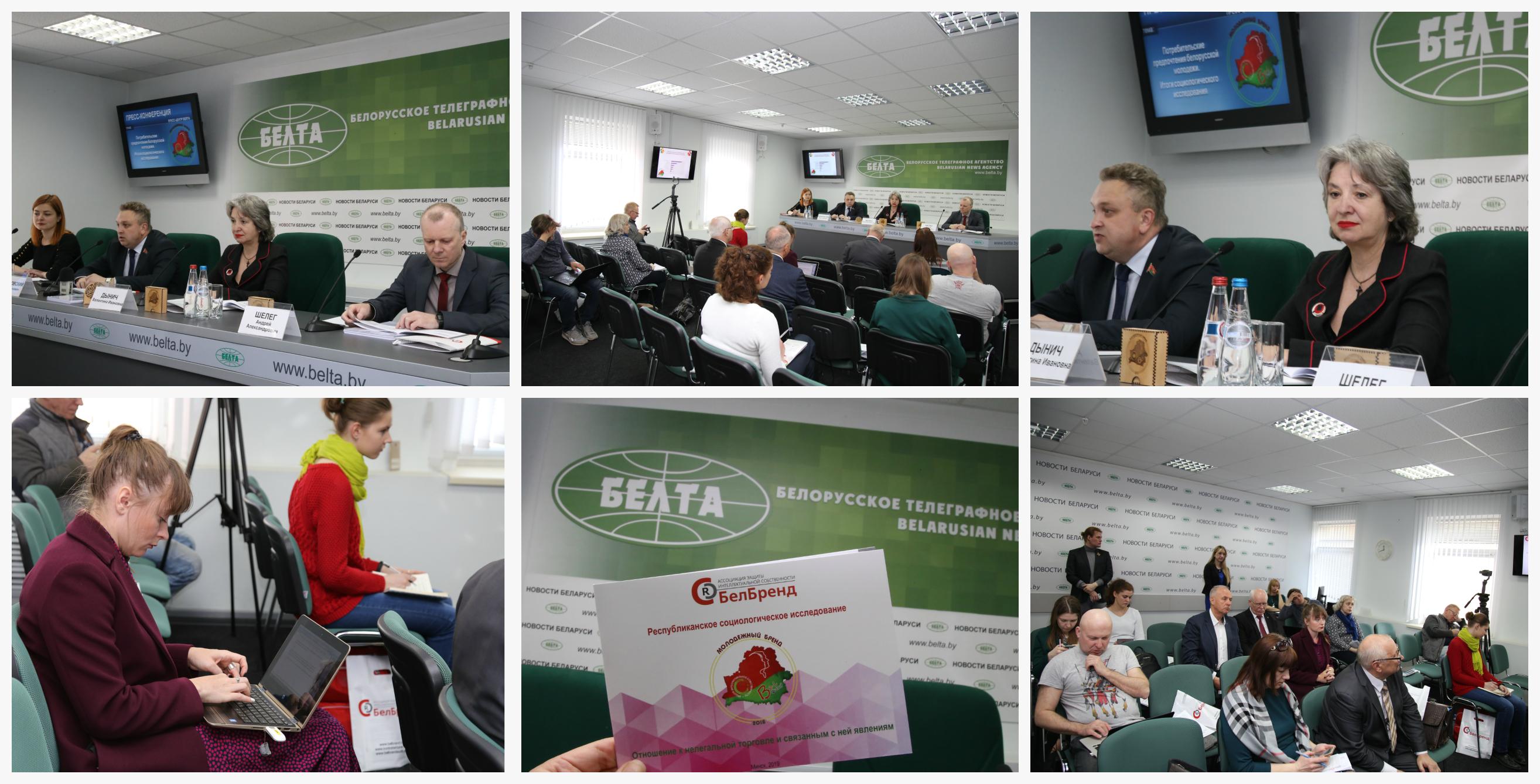 Пресс-конференция в Пресс-центре БЕЛТА