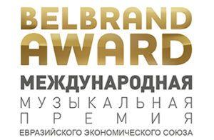 music_award