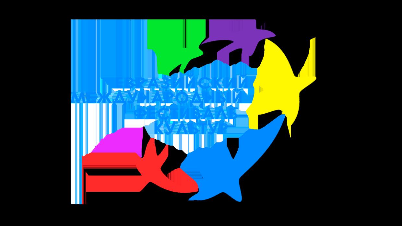 Евразийский международный фестиваль культур